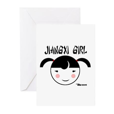 China Girl Greeting Cards (Pk of 10)