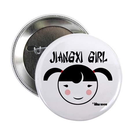"""China Girl 2.25"""" Button (10 pack)"""