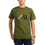 Screw U Organic Men's T-Shirt (dark)