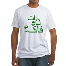 VDF or Persian for WTF Shirt
