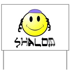 "New Generation ""Shalom"" Yard Sign"