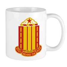 1st Battalion, 38th Field Artillery Mug