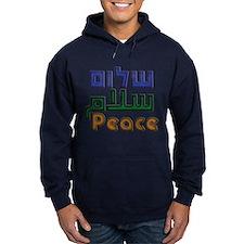 Shalom Salaam Peace Hoodie