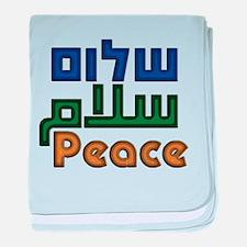 Shalom Salaam Peace baby blanket