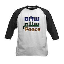 Shalom Salaam Peace Tee