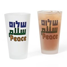 Shalom Salaam Peace Drinking Glass