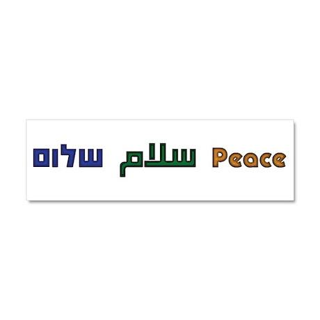 Shalom Salaam Peace Car Magnet 10 x 3