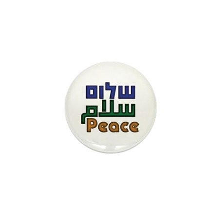 Shalom Salaam Peace Mini Button (10 pack)