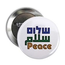 "Shalom Salaam Peace 2.25"" Button"