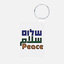 Shalom Salaam Peace Keychains