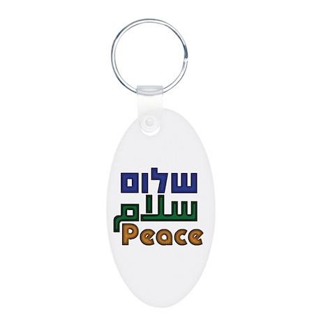 Shalom Salaam Peace Aluminum Oval Keychain