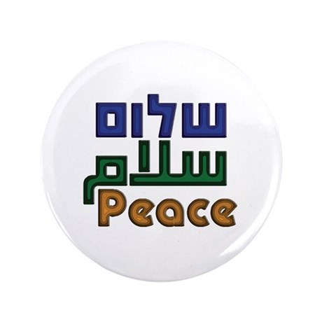 "Shalom Salaam Peace 3.5"" Button"