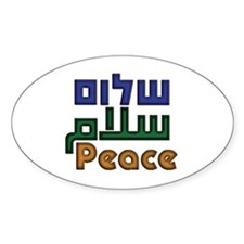 Shalom Salaam Peace Decal