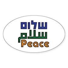Shalom Salaam Peace Decal