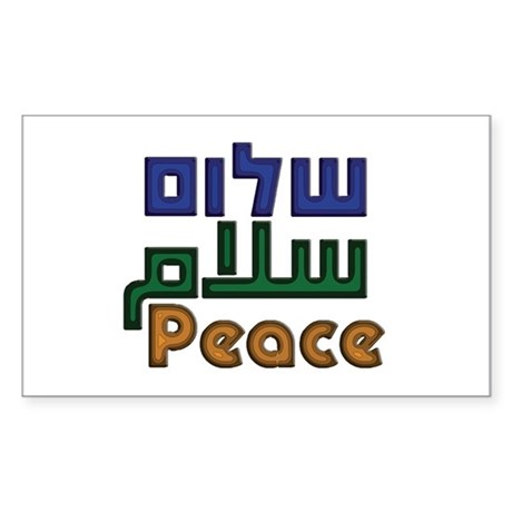 Shalom Salaam Peace Sticker (Rectangle)