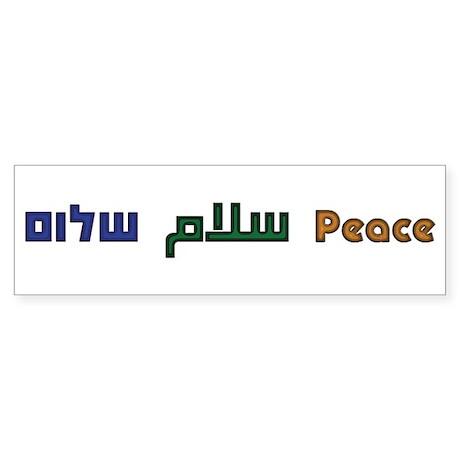 Shalom Salaam Peace Sticker (Bumper)