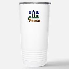 Shalom Salaam Peace Travel Mug
