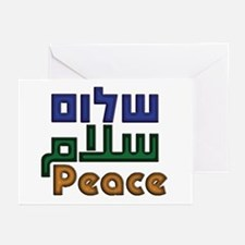 Shalom Salaam Peace Greeting Cards (Pk of 10)