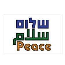Shalom Salaam Peace Postcards (Package of 8)