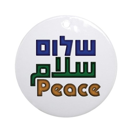 Shalom Salaam Peace Ornament (Round)