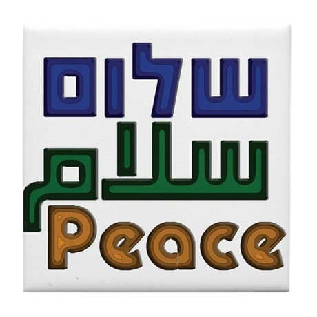 Shalom Salaam Peace Tile Coaster