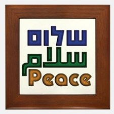 Shalom Salaam Peace Framed Tile