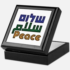 Shalom Salaam Peace Keepsake Box