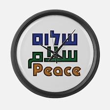 Shalom Salaam Peace Large Wall Clock