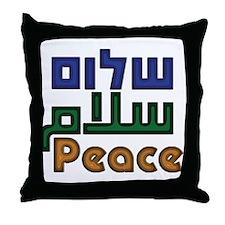 Shalom Salaam Peace Throw Pillow