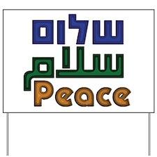 Shalom Salaam Peace Yard Sign