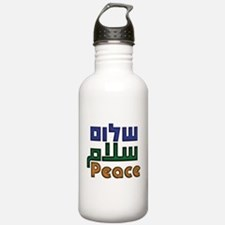 Shalom Salaam Peace Water Bottle