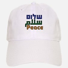 Shalom Salaam Peace Baseball Baseball Cap