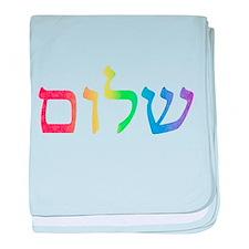 Shalom baby blanket