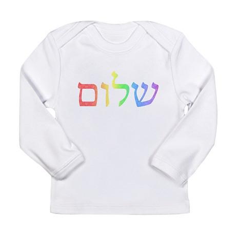 Shalom Long Sleeve Infant T-Shirt
