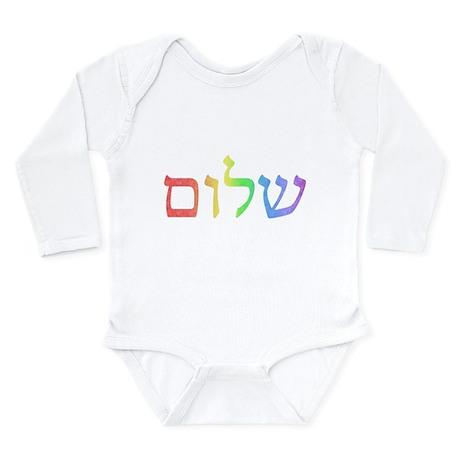 Shalom Long Sleeve Infant Bodysuit