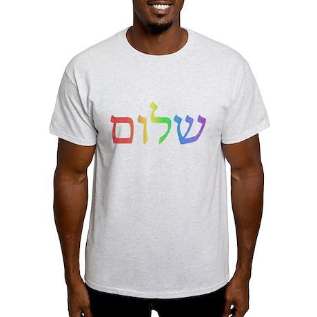 Shalom Light T-Shirt