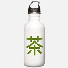 Japanese Tea Water Bottle