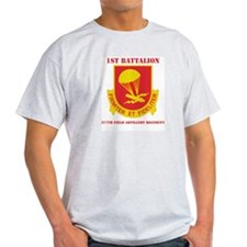 DUI - 1st Bn - 377th FA Regt with Text T-Shirt