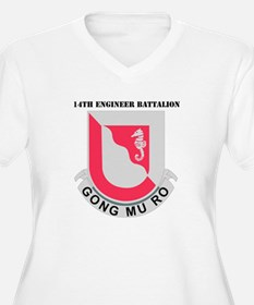 DUI - 14th Engineer Bn with Text T-Shirt