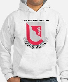 DUI - 14th Engineer Bn with Text Hoodie