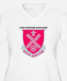 DUI - 52nd Engineer Bn with Text T-Shirt