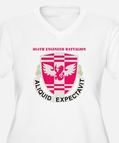 DUI - 864th Engineer Bn with Text T-Shirt