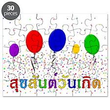 Thai Happy Birthday Puzzle
