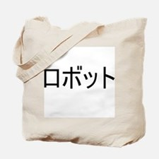 Robot in Japanese Katakana Tote Bag