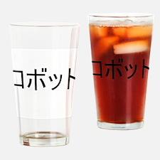 Robot in Japanese Katakana Drinking Glass