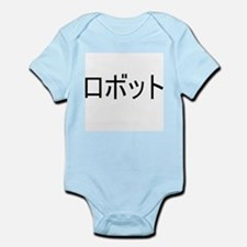Robot in Japanese Katakana Infant Bodysuit