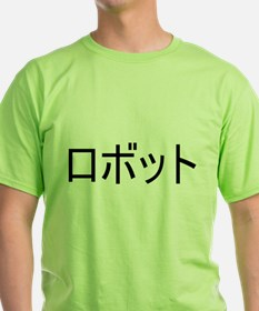Robot in Japanese Katakana T-Shirt