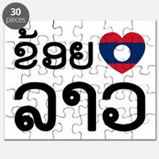 I Love (Heart) Lao Puzzle