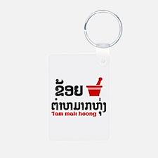 I Bok (love) Tam Mak Hoong Keychains