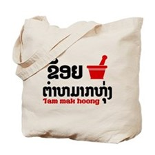 I Bok Bok (Love) Tam Mak Hoong Tote Bag